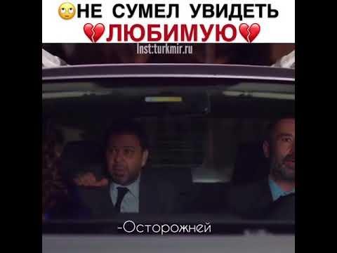 Жестокий стамбул 30 серия