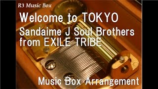 Welcome to TOKYO/Sandaime J Soul Brothers from EXILE TRIBE [Music Box]