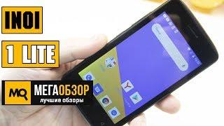 INOI 1 Lite обзор смартфона