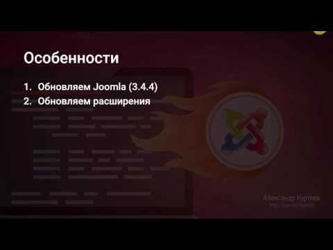 6  Важные особенности ускорения JOOMLA