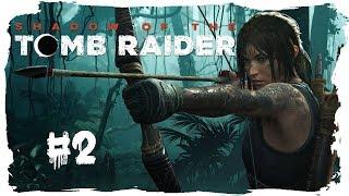 SHADOW OF THE TOMB RAIDER [Folge 2] - Tomb Raider Feeling