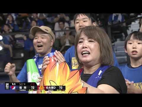 ライジングゼファー福岡vs名古屋ダイヤモンドドルフィンズ B.LEAGUE第36節 GAME2Highlights 04.21.2019 プロバスケ (Bリーグ)
