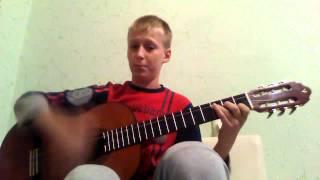 Потерянный рай гитара