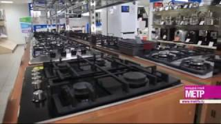 видео Газовые варочные панели встраиваемые купить в интернет-магазине НОРД, в Екатеринбурге