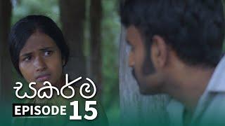Sakarma | Episode 15 - (2021-06-13) | ITN