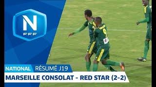 J19 : GS Marseille Consolat - Red Star FC (2-2), le résumé I FFF 2018