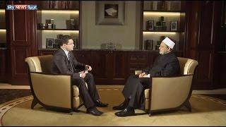 فيديو.. الطيب: الأزهر لا يلعب السياسة وهدفنا هو وحدة المسلمين