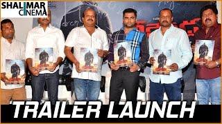 Veedevadu Trailer Launch || Full Video || Sachiin Joshi, Esha Guptha || Shalimarcinema