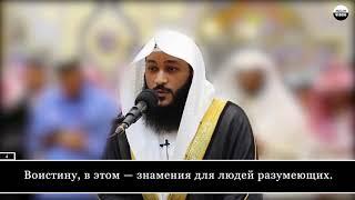 Abdul Rahman Al Ossi. Сура 13 Ар-Раад (Гром), аяты 2-11