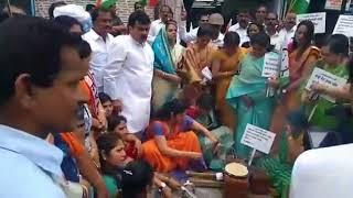 ncp andolan|MPC News|Pune|Pimpri-Chinchwad
