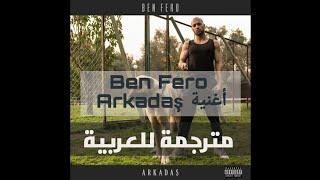Ben Fero - Arkadaş مترجمة | Lyrics.mp3