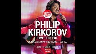 """Филипп Киркоров в МОНАКО - Шоу """"THE BEST"""". Монте-Карло, 27.07.2019"""