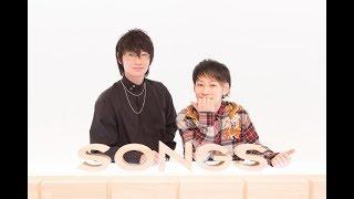 Japan News: 8月31日(木)放送のNHK総合「SONGS」にUVERworldが登場。...