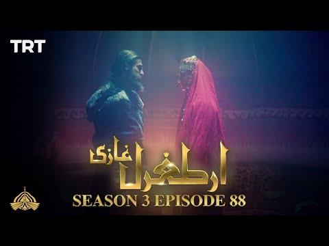 Ertugrul Ghazi Urdu | Episode 88| Season 3