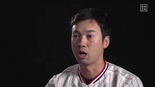 2015年のリーグ優勝を知る男石山泰稚。 先発、中継ぎ、抑え 全て経験し...