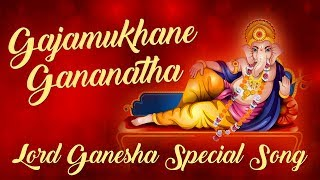 Gajamukhane Gananatha - Ganesh Chaturthi Special Songs 2018 | Ganesh Songs | Bhakthi Songs