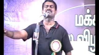 Seeman Best Speech about tamil caste religion