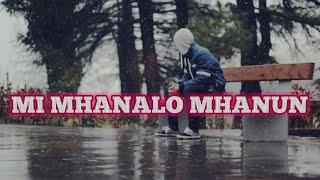 mee-mhanalo-mhanun-rohit-raut