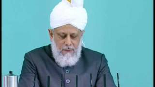 Friday Sermon: 28th May 2010 - Part 4 (Urdu)