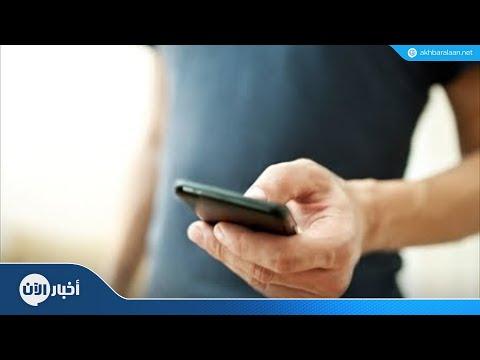 كيف تهدّد الهواتف الذّكيّة الإبداع و الابتكار ؟  - نشر قبل 1 ساعة