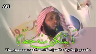 Surah An-Naba' (31-40): Sheikh Mansour As-Salami (English Subs)