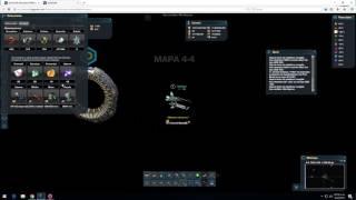 DarkOrbit - 25 Llaves De Obsidiana UwU