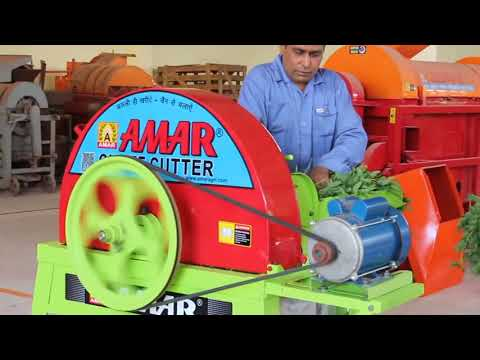 Amar Agricultural Machinery Group Presentation INDIA