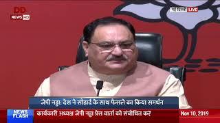 J.P. Nadda addresses press conference at BJP Headquarters