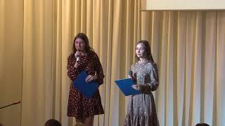 Студенческая неделя 2020 Отборочный конкурс Вокал