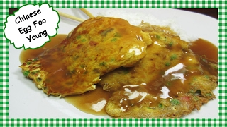 Classic Chinese Egg Foo Young Recipe ~ Egg Foo Young Recipe