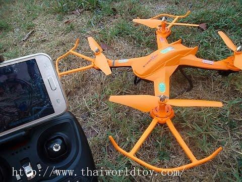 เลือกซือ S5W TRACKER drone โดรนขนาดเบาบังคับผ่านหน้าจอมือถือ 2050 บาท