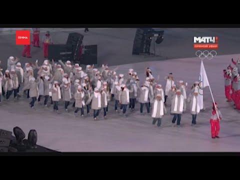 Россию лишили Олимпиад и ЧМ: что дальше?