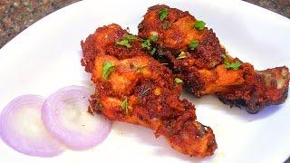 Spicy Chicken DrumstickLeg Fry