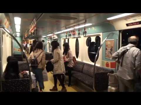 Disney Resort Line Train / Monorail
