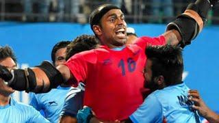 Sreejesh- Hockey indian goalkeeper - some tips about goalkeeping