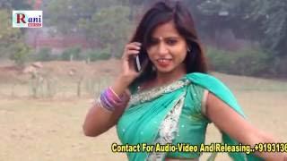 Laika Bani | Bhojpuri Hot Song | Avdhesh Kumar | Rani Music | Bhojpuri Tadka