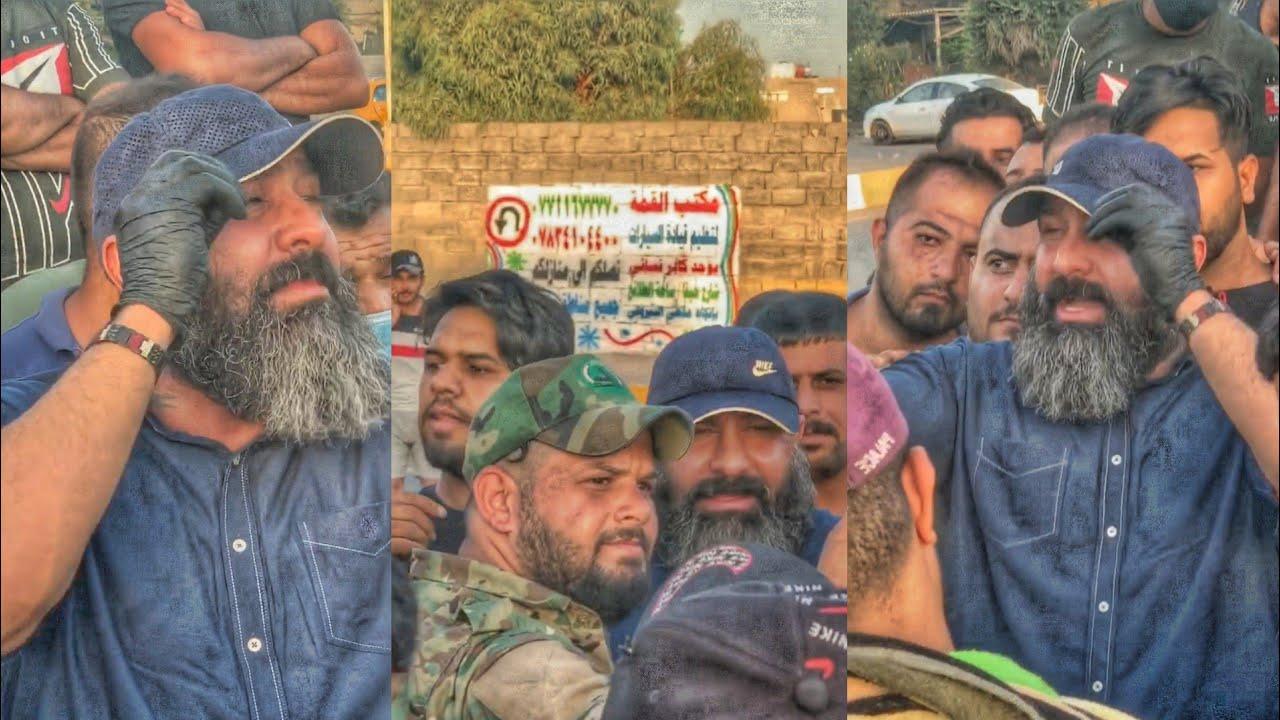ابو عزرائيل | يزور المفسوخه عقودهم من هيئة الحشد الشعبي | ويناشد لهم