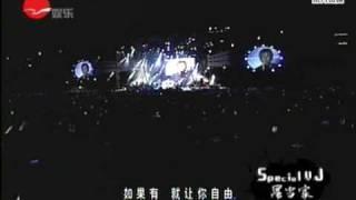 五月天-温柔(MTV) thumbnail
