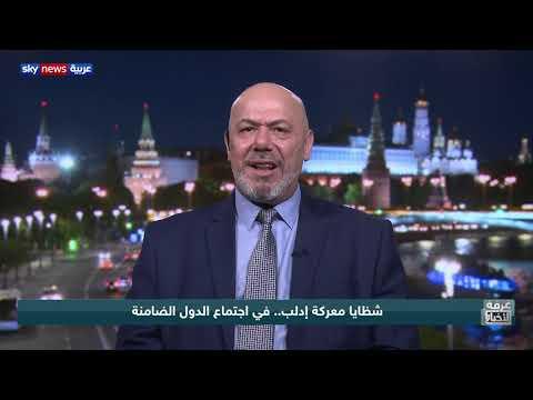 شظايا معركة إدلب.. في اجتماع الدول الضامنة  - نشر قبل 7 ساعة