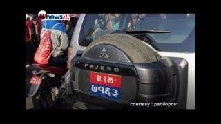 बानेश्वरमा मन्त्रीको गाडी दुर्घटना प्रकरण - NEWS24 TV