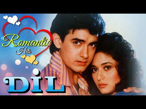 Dil 1990 HD & Eng Subs  Aamir Khan  Madhuri Dixit  Anupam Kher  Hit Bollywood Romantic Movie