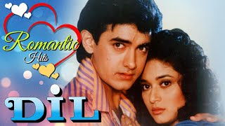 Dil 1990 HD Eng Subs Aamir Khan Madhuri Dixit Anupam Kher Hit Bollywood Romantic Movie