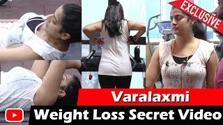 Actress Varalaxmi HOT gym workout - Exclusive video
