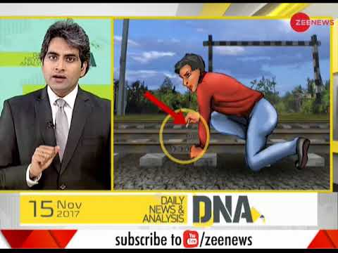 DNA: Goons robbing crores from train with just ₹2 busted