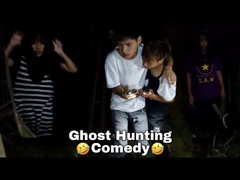 GHOST HUNTING COMEDY 🤣🤣🤣 (Mizo Funny Video) 🤣🤣🤣