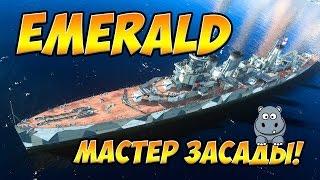World of Warships крейсер Emerald - полный обзор и гайд британский крейсер Эмеральд