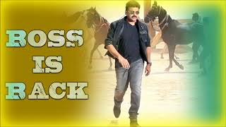 Chiranjeevi Powerful Entry BGM in Bruce lee l SS Thaman l