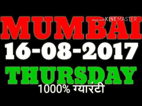 MUMBAI OPEN TO CLOSE FIX DATE 16-08-2017 SATTA MATKA ANK