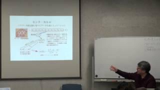 7.距離法・最節約法・最尤法の演習(三中 信宏 先生)