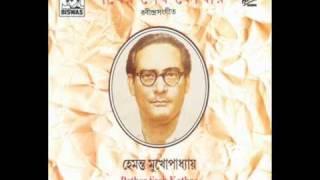 Tumi Ele Onek Diner Pare -Hemanta Mukherjee